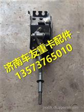 福田瑞沃RC1配件挂档操纵机构1307217300011/1307217300011