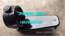 红岩金刚排气制动阀总成DZ10080009/DZ10080009