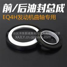 东风原装配件天锦原厂EQ4H柴油发动机专用零部件曲轴油封前后油封/YF3502DR01—040