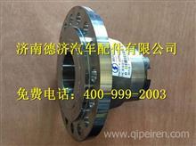 DZ90149320006陕汽汉德HDZ300中桥轮间差速器壳/DZ90149320006