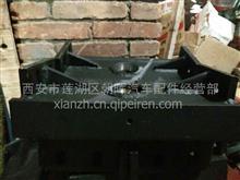 陕汽奥龙德龙 液压油缸支架配件批发/液压1540