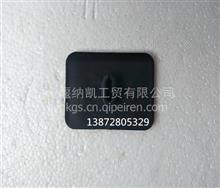 超值购一手货源客车公交车校车钢板减震垫块/7.7X6