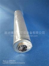 油泵滤芯 W.38.C.0134 _厂家系列品牌滤芯_贺德克标准滤芯/ W.38.C.0134