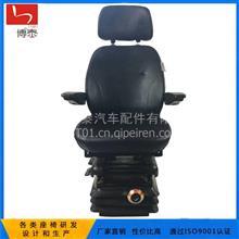 供应一汽重卡驾驶座椅总成陕西重卡机械减震座椅品牌座椅厂家直销