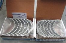 潍柴发动机原装原厂活塞连杆轴瓦/612600030020   61560030033