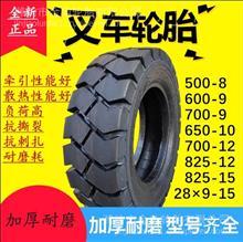 万里 现代叉车用实心轮胎 28*9-15/7.00 耐磨轮胎 正品质量三包/全新