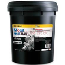 美孚(Mobil)美孚黑霸王齿轮油 80W-90 GL-5级 18L 汽车用品