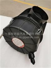 原厂直销襄阳工程车空气滤清器总成空滤总成1109010-Z96035
