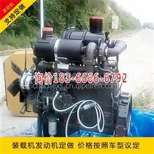 山东潍柴道依茨发动机配件 潍柴道依茨WP6 226B曲轴总成/铲车发动机