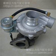 厂家直销江铃JX493ZQ 1118300DL GT22 736210-5009原厂涡轮增压器/1118300DL