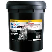 美孚(Mobil)美孚黑霸王齿轮油 85W-140 GL-5级 18L 汽车用品