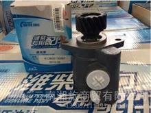 潍柴发动机转向助力泵/612600130267