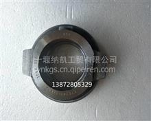 超值购一手货源客车公交车校车綦江变速箱分离轴承/1096302076