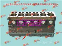 612600900011  WD615国2 气缸体 配搅拌车/612600900011 缸体
