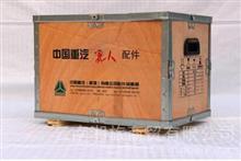 重汽发动机四配套KC1560030010 / KC1560030011    KC1540030004
