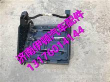 福田戴姆勒欧曼ETX蓄电池箱体 H0361020009A0/H0361020009A0