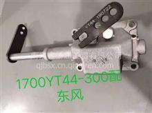 东风货车商用车天龙天锦变速箱顶盖 小盖/1700YT44-300