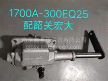 韶关宏大变速箱顶盖 小盖/1700A-300EQ25