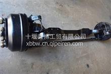 必旺车桥东风系列140前桥总成  优势供应/30D140B--00005S