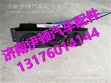 福田瑞沃RC1暖风操纵机构总成G0811010034A0