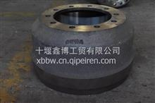 必旺车桥东风系列140后桥刹车鼓(制动鼓) 低价热卖/35D--02075