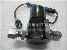 供应陕汽德龙M3000发动机配件SZ956000881高压电磁阀总成带脉宽-