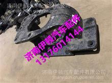 福田瑞沃方向机支架131283400084/131283400084
