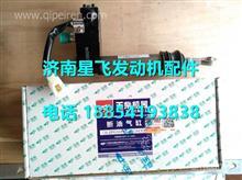 M32F3-1115340A玉柴6M发动机断油汽缸电磁阀