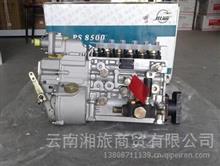 重汽重庆燃油喷射泵高压油泵总成/VG1560080021