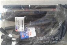 玉柴LNG天然气配件玉柴高压线/K4B00-3705070B