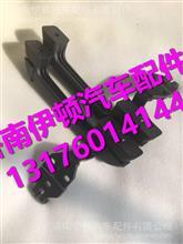 福田瑞沃RB2前面板左右扶手铰链总成G0531050013A0 G0531050014A0/G0531050013A0   G0531050014A0