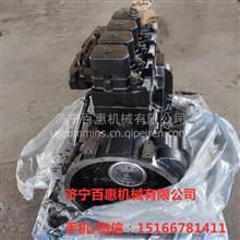 小松4D102裸机/基础机/长缸体/中缸-发动机总成 PC100-6挖掘机/PC100-6全车配件销售 保养 维修