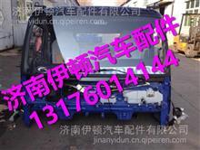 福田瑞沃290原厂驾驶室总成  瑞沃290驾驶室配件/瑞沃290驾驶室配件