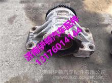 福田瑞沃钢板弹簧座平衡轴壳G0295320002A0   QT200L2-2918151/G0295320002A0   QT200L2-291815