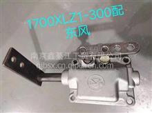 东风货车商用车天龙天锦变速箱顶盖 小盖/1700XLZ1-300