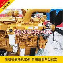 山东龙工855柴油机150kw潍柴道依茨柴油发电机组WP6D167E200/铲车发动机