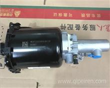 供应重汽亲人豪沃配件WG9725230041离合器助力缸(Φ102、Φ25)/WG9725230041