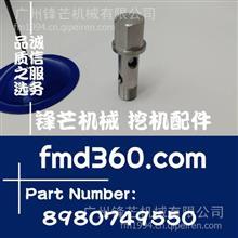 青州市程机械配件五十铃4JJ1高压管螺丝8980749550/8980749550
