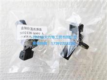 曲轴位置传感器 3602120-K001/A 原装正品 优势批发/3602120-K001/A