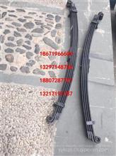 东风天翼新能源电动车钢板弹簧总成/客车钢板弹簧