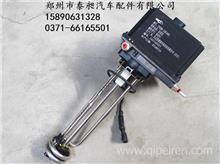 玉柴动力原厂尿素泵总成1P4S00-1205240A/玉柴发动机零配件专营