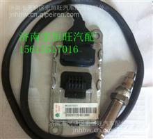 WG1034121032重汽HOWO发动机NOC氮氧传感器/WG1034121032