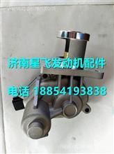 玉柴4F发动机EGR阀FG1FC-1207042SF2/FG1FC-1207042SF2