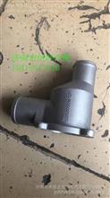 VG1500061203重汽D10发动机节温器壳体/VG1500061203