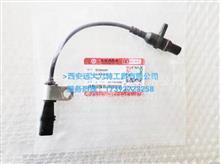 位置传感器 5365650 原装正品 优势批发/5365650