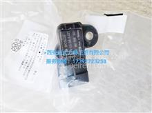 进气压力传感器(配东风 天锦 大力神 雷诺)原装正品 优势批发/0281006102