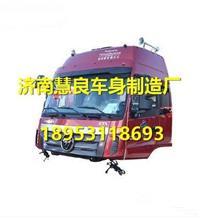 欧曼ETX高顶窄车驾驶室总成带合格证  北京欧曼ETX驾驶室