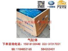 一汽解放大柴B4M2012气缸体/1002015E52EY/A