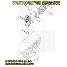 5310100F废气阀 ISF2.8 ISF3.8EGR冷却器 各种型号废气阀/康明斯原装废气阀