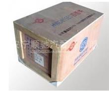 重汽发动机 WD615.30欧3四配套VG1540030004/VG1540030004